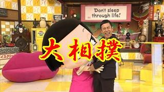 「チコちゃんに叱られる」過去の問題。大相撲の制限時間は誰が決める?